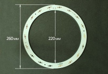 Алюминиевая плата кольцо 260 мм 18W