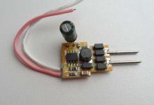 LED драйвер AC/DC 12V/5-24V (4-7) x 1W, 260 mA