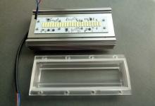 Набор LED прожектор 50W (холод) / 5000Lm