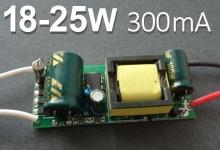 LED драйвер N (18-25) х 1W, 300 mA