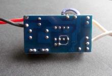 LED драйвер N (36-50) x 1W, 260 mA