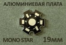Алюминиевая плата MONO STAR 1W (чёрная)