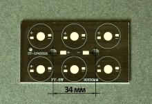Алюминиевая плата BD-DLJ6B