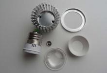 "Набор LED лампа ""чаша"" 28 мм 3W E14/E27 (линза)"