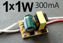 LED драйвер N (1) х 1W, 300 mA