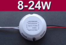 LED драйвер круглый (8-24) x 1W, 300 mA