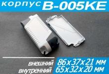 Корпус для LED драйвера B-005KE