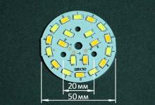 LED модуль сдвоенный 5Wх2 / 1100-1300 Lm / 300 mA