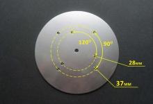 LED модуль 24W (тепло) / 2630-3110 Lm / 300 mA