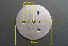 LED модуль 9W (тепло) / 900-1080 Lm / 300 mA